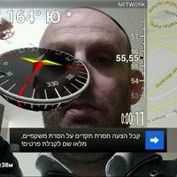 "Photo taken at תחנת הדלק סונול בית""ר עילית by Ицхак Б. on 2/1/2013"