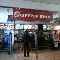 Photo taken at Burger King by Irina K. on 2/6/2013