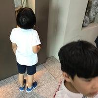 Photo taken at 부산해양자연사박물관 Busan Marine Nature History Museum by Sangwook C. on 7/29/2017