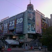 Снимок сделан в Соловей пользователем Стасенька Ф. 8/9/2013