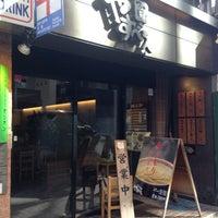 Photo taken at Yasube by neo_yamabusi on 12/9/2014