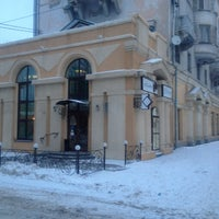 Photo taken at Kaйfe by Анна Д. on 1/12/2013