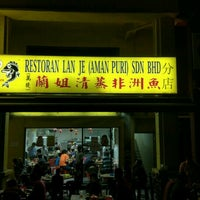 Photo taken at Restaurant Lan Je (兰姐清蒸非洲鱼) - Kepong by Marcus L. on 1/7/2017