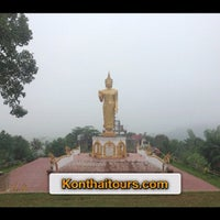 Photo taken at ແຂວງອຸດົມໄຊ OudomXay ProVince by Chisanupong J. on 10/14/2012