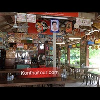 Photo taken at ร้านอาหารข้างโรงหนัง by Chisanupong J. on 9/19/2012