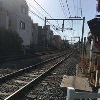 上り屋敷駅跡 - Patrimônio Hist...