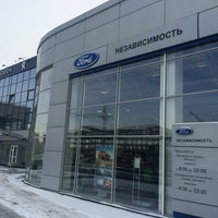 Photo taken at Ford Независимость by Елена Л. on 10/17/2014