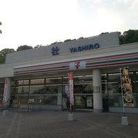 Photo taken at 社PA (上り) by すいか on 8/5/2018