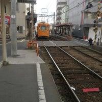 Photo taken at Abikomichi Station (HN15) by すいか on 2/12/2018