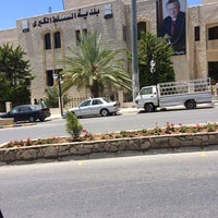 Photo taken at بلدية السلط الكبرى by Abd Alrahman A. on 6/8/2014