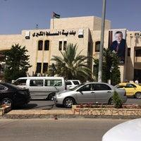 Photo taken at بلدية السلط الكبرى by Abd Alrahman A. on 5/28/2014