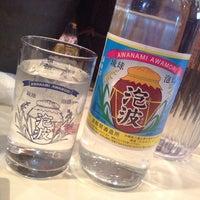 Photo taken at あがん by あわなみ on 7/27/2014