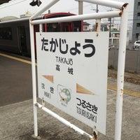 Photo taken at Takajo Station by fuya on 2/22/2013