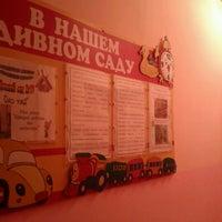 2/16/2013 tarihinde Irina V.ziyaretçi tarafından Детский сад ОАО «РЖД» № 79'de çekilen fotoğraf
