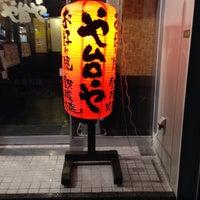 Photo taken at や台や 中電前町 by T2CHICKEN on 11/1/2014