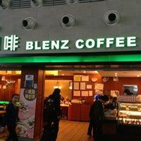 Photo taken at 百怡咖啡 Blenz Coffee / Yeasun Coffee by Roman M. on 1/15/2014