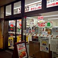 Photo taken at 7-Eleven by takashi m. on 5/10/2016