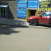 Photo taken at Одежда by Альбирина А. on 5/24/2013