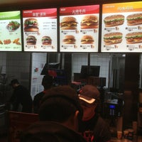 Photo taken at Burger King (汉堡王) by Александр М. on 2/23/2013