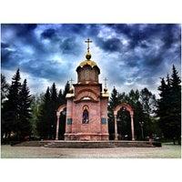 Photo taken at Часовня иконы Божией Матери «Всех скорбящих Радость» by Evgenia M. on 5/20/2013