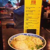 Photo taken at Tsim Chai Kee Noodle by Pui S. on 12/4/2014