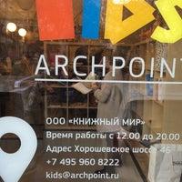 Photo taken at Archpoint творческая студия для детей by Роман Анатольевич Б. on 10/26/2014