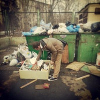 Photo taken at Детская Школа Искусств by Vanya S. on 4/14/2013