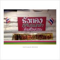 Photo taken at รังทอง ภูหินร่องกล้า by papassorn a. on 10/26/2015