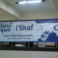 Photo taken at SMA Muhammadiyah 2 Surabaya by Syahida Azmi R. on 7/20/2014
