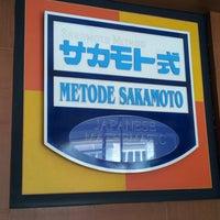Photo taken at Sakamoto - Japanese Mathematic Center by Kevin K. on 7/29/2013