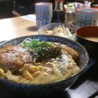 Das Foto wurde bei Hoshino von Yasushi A. am 3/18/2014 aufgenommen