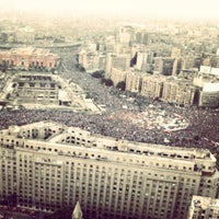Photo taken at Tahrir Square by Emad M. on 7/6/2013