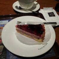 Photo taken at CAFÉ de CRIÉ 道玄坂上店 by Natalia P. on 7/1/2013