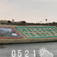 Photo taken at Suez Canal by / UĞUR \ &. on 6/21/2017