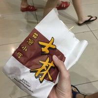 Photo prise au Shihlin Taiwan Street Snacks par Erwin L. le7/29/2016