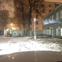 Photo taken at Тералайн Телеком Связь by Alexey L. on 10/20/2014