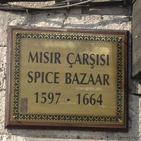 Photo taken at Spice Bazaar by Leonor V. on 7/27/2013