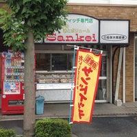 Photo taken at 三桂 保木間店 by naoki h. on 8/1/2013