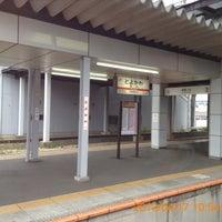 Photo taken at Toyokawa Station by naoki h. on 4/17/2013