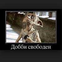 Photo taken at Петербургтеплоэнерго by Дашуля &. on 9/30/2014