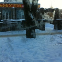 Photo taken at Столовая N1 by Дмитрий И. on 1/12/2013