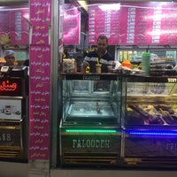 Photo taken at Patogh Juice and Ice cream | بستنی و آبمیوه پاتوق by پوریا on 10/23/2017