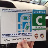 Photo taken at Эксперт Групп by Александр on 10/2/2013