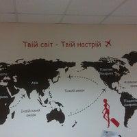Снимок сделан в Voevodyno Group Travel Agency пользователем Mikhail K. 10/14/2013