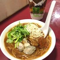 Photo taken at Shihlin Taiwan Street Snacks by 福Kun C. on 6/11/2016