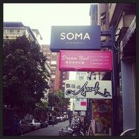 Das Foto wurde bei SOMA Tea & Mocktail von Minchelle W. am 5/2/2013 aufgenommen