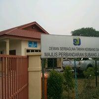 Photo taken at pejabat JKP Zon 20@ dewan serbaguna kembang sari by Ahmad A. on 6/25/2013