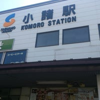Photo taken at Komoro Station by さしみ on 3/14/2013
