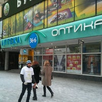 Photo taken at Аптека 36,6 by Mr. A. on 3/17/2013