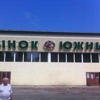 Photo taken at Рынок Южный by Дима⚓ S. on 7/3/2013